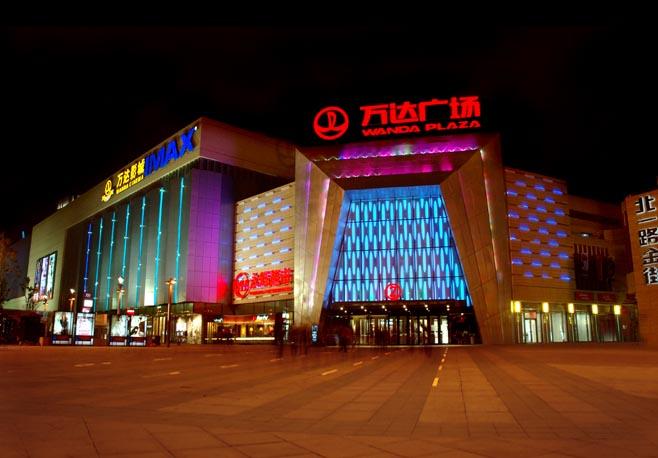 商场外观造型独特,夜间亮化效果色彩绚丽